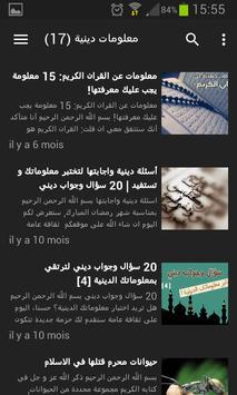 فيديوهات وكتب إسلامية poster