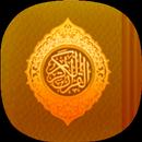 Quran kareem New Android 2018 APK