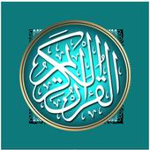 Quran Indonesia dan Terjemahan icon