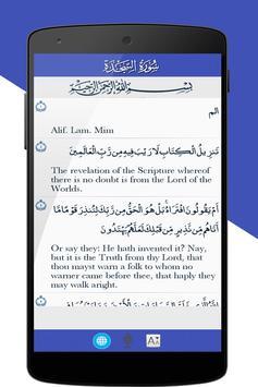 القرآن الكريم كامل بدون أنترنت poster