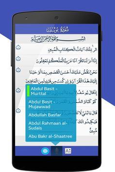 القرآن الكريم كامل بدون أنترنت screenshot 1