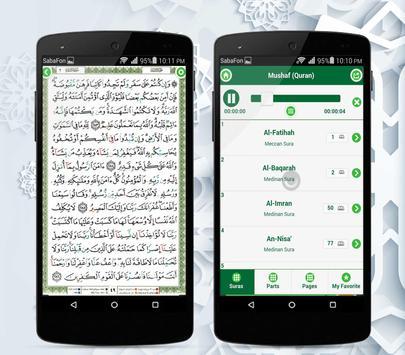 Quran Touch Explanation apk screenshot