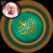 Saad El-ghamidi 60 hizb mp3 icon