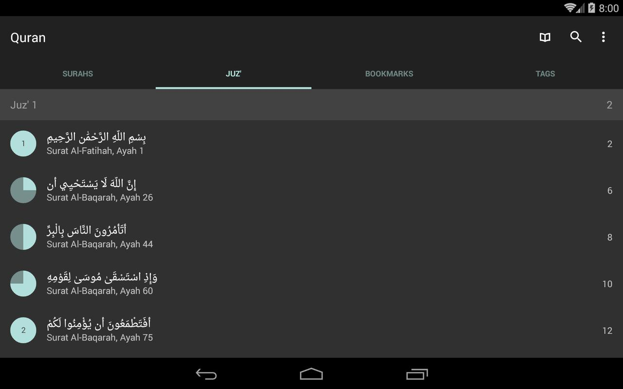 Droid naskh for android