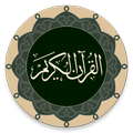 Quran - Qaloon