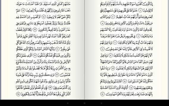 Quran for Android apk screenshot