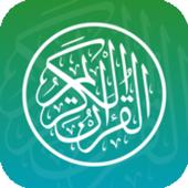 Tahfidz Quran icon
