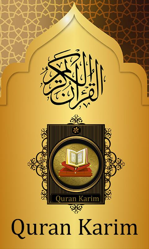 Holy Quran With English Translation Listen Audio for Android
