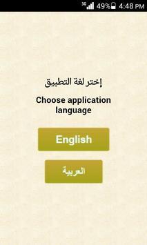 موقع القران الكريم Quran PDF screenshot 3