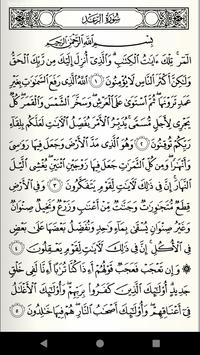 Holy Book of Quran poster