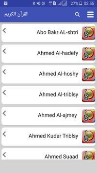 Holy Quran - All Reciters MP3 apk screenshot