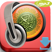 Holy Quran - MP3 icon