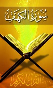 Surah Kahf poster