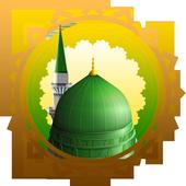 Quran Mojawad of Madinah icon