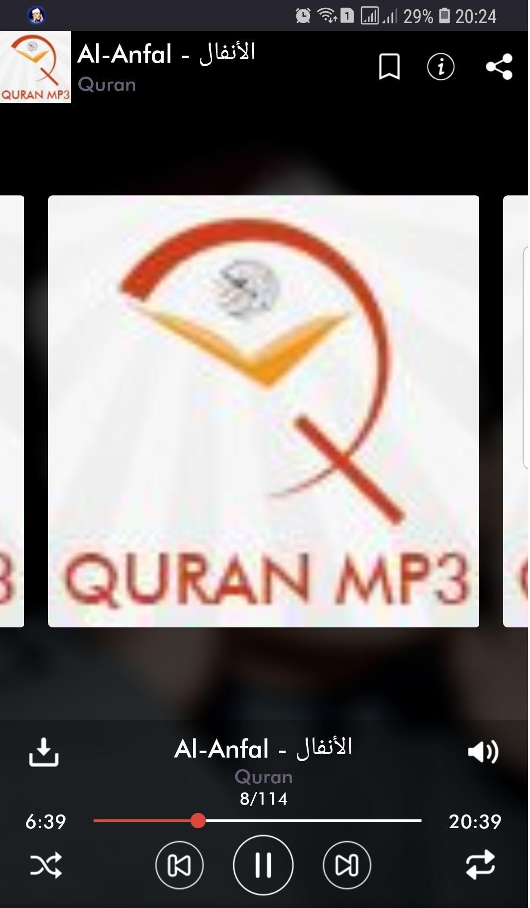MP3 AL BASIT ABD TÉLÉCHARGER ABD SAMAD