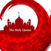 Quran Majeed - Quran MP3 Full icon