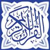 Quran 7m القران الكريم 아이콘