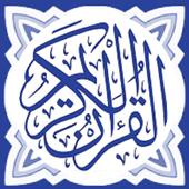 Holy Quran Quran7m icon