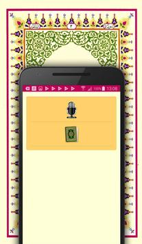 Quran Android screenshot 10