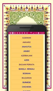 Quran Android screenshot 1