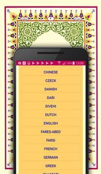 Quran Android screenshot 2