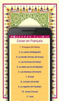Quran Android screenshot 7
