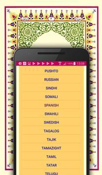Quran Android screenshot 5