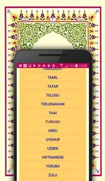 Quran Android screenshot 6