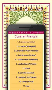 Quran Android screenshot 8