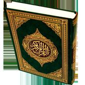 Quran Indonesian icon