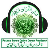 Fatima Zahra Online Quran Acadmy icon