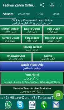 Fatima Zahra Online Quran Acadmy poster