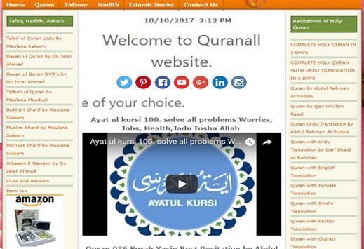 HOLY QURAN BY QARI OBAID UR REHMAN 1 0 (Android) - Download APK