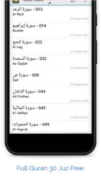 Yousef Bin Noah Ahmad Quran screenshot 1
