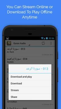 Yousef Bin Noah Ahmad Quran screenshot 2