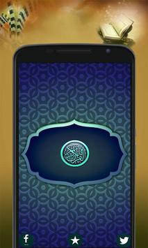 Holy Quran mp3 audio offline poster