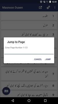 Masnoon Duaen aur Azkaar - Arabic and Urdu Tarjuma apk screenshot