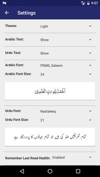Musnad Imam Ahmad screenshot 5