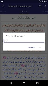 Musnad Imam Ahmad screenshot 3