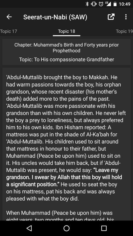 Ar-raheeq al-makhtum biography of the prophet muhammed (saw.