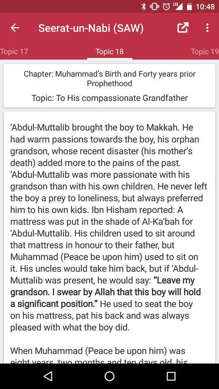 Ar-raheeq al-makhtum prophetic biography ar-rahiq al-makhtum.