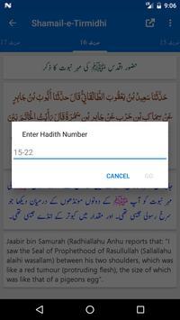 Shamail-e-Tirmidhi screenshot 3