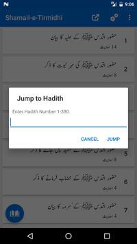 Shamail-e-Tirmidhi screenshot 4