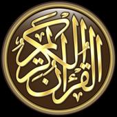 Al Quran English Translation + Audio & Read kuran icon