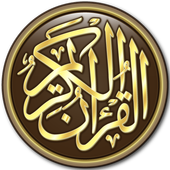 Al Quran English Translation + Audio & Read kuran icon