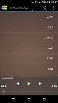 القرآن الكريم صوت بدون انترنت apk screenshot
