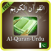 Al Quran Audio + Urdu Terjma icon