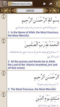 Al Quran Audio + Urdu Terjma poster