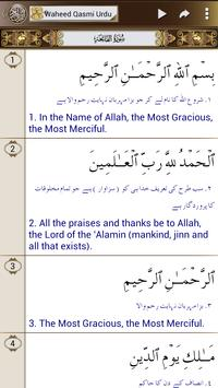 Al Quran Audio + Urdu Terjma screenshot 10