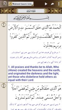 Al Quran Audio + Urdu Terjma screenshot 11